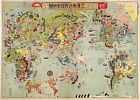 1930 Japanese Satirical Map of the World Vintage Historic Wall Poster Office Art