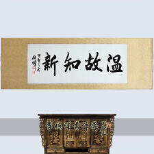 JIKU ORIGINAL ASIAN FINE ART CHINESE CALLIGRAPHY HANGING SCROLL-溫故知新