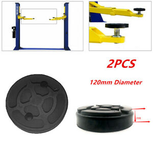 2x Heavy Duty Rubber Car Post Lift Arm Pad Jack Disc 120mm Auto Shop Accessories