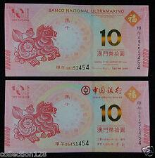 A Pair Macao Macau 10 Patacas Commemorative Banknote 2014-1-1 Horse Year Unc