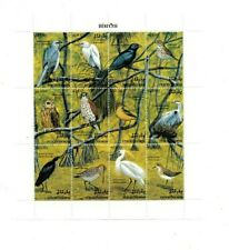 VINTAGE CLASSICS - MALDIVES SC# 1870 Birds Sheet of 12 - MNH