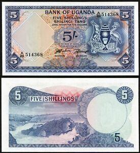 Uganda 5 shillings 1966 Coat of Arms P1 UNC