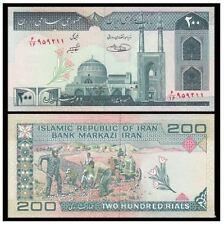 Banknote 200 Rials (UNC)
