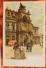 30970 Litho Künstler AK DRESDEN Hoftheater Semperoper signiert PAUL HEY um 1900