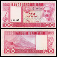 Cape Verde 100 Escudos, 1977, P-54,  UNC, Banknotes, Original