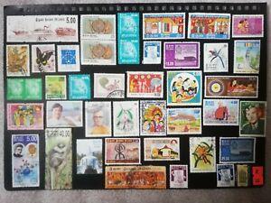 Sri Lankan Used 42 Postal Stamp Collection R25