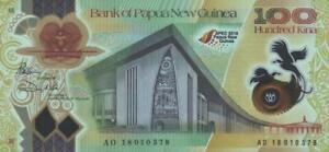 "Papua New Guinea 100 kina P53 2018  Bakani-Vele ""APEC 2018"" logo POLYMER UNC"