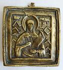 Petite icone de voyage en bronze Russe Russie 19e siècle 19th century