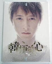 HAN GENG HAN KYUNG SUPER JUNIOR - Geng Xin [TAIWAN Limited Edition] CD+DVD K-POP