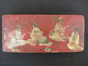 Plumier en carton bouilli laqué rouge et or orientaliste XIX° Papier mâché