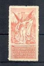 FRANCE POSTER STAMP LABEL 1906 OLYMPICS - F/VF