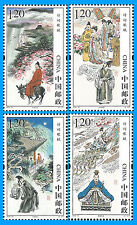 China 2015-27  Four Forms of Chinese Poetry Songs Arts stamp 詩詞歌賦