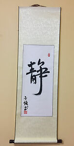 Oriental Hand Painted Chinese Calligraphy Hanging Paper Scroll - Item 3