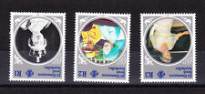 ZIL ELWANNYEN SESEL 1985 QUEEN MOTHER WITH INVERTED WMKS SG 115-117w MNH.
