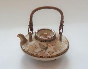"Antique Japanese SATSUMA 1.75"" Miniature Teapot / Sake Pot, Signed"