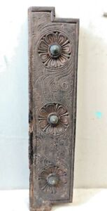 Antique Door Panel Beam Wooden Vintage Wall panel w Brass Knob Ancient Decor