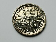 Nepal 2029(1972) 50 PAISA (Proof) Coin UNC with Toned-Lustre