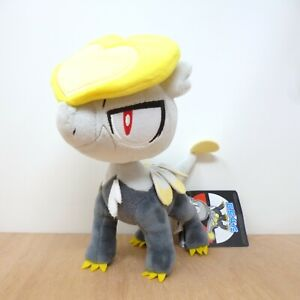 Official Pokemon Center 2017 - Original Jangmo-o Plush Soft Toy Japan Import 9""