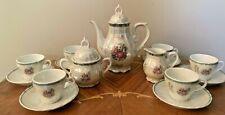 Unique Demitasse or Child's Tea Set 17 Pieces, Iridescent Lusterware Fragonard