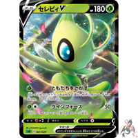 Pokemon Card Japanese - Celebi V 001/023 sA - MINT HOLO Sword & Shield