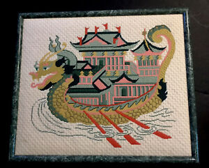 """Asian Dragon Boat Completed Needlepoint Picture Embroidery Framed 15""""x18"""""""