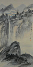 Vintage Chinese Watercolor WATERFALL LANDSCAPE Wall Hanging Scroll Painting