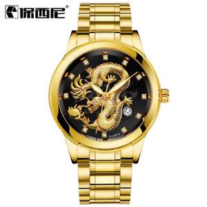 Mens Luxury Business Gold Quartz Stainless Steel Dragon Watch