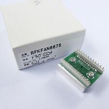 Technics IC Linear AN6675 Motor Control SL1200 SL1210 MK 2 3 5 - NEW  RFKFAN6675