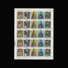 Cyprus, Sc #0498-02, MNH, 1967, Sheet, Makarios as Archbishop, BK310