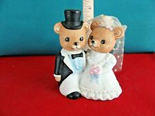 B37. Homco Vintage Wedding Bear Couple Mr. and Mrs. Bears #1424