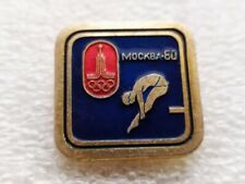 Vintage Soviet Badge Pin Sport Olympics 1980 Moscow,Jumping into the water,tower