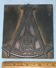 Antique MASONIC SCOTTISH RITE LODGE OF PERFECTION Zinc Printing Block MC LILLEY