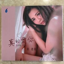Liu De Li 劉德麗 Love You 真的愛你 雨林唱片 CD Chinese Audiophile Female Vocal 2016最新推薦