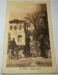 EGYPT CAIRO WW1 ERA POSTCARD 1915     851