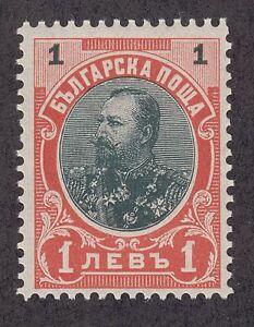 Bulgaria Sc 67 MNH. 1901 1s Tsar Ferdinand, type II, key stamp to set, VF
