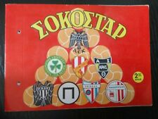 1967 - 1968 Vintage Greek Sokostar Chocostar Football Sticker Album !!!!