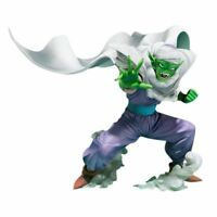 Figuarts ZERO Dragon Ball Z PICCOLO PVC Figure BANDAI TAMASHII NATIONS Japan