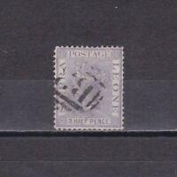 SIERRA LEONE 1876, Sg# 18, wmk Crown CC, Used