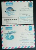 USSR/RUSSIA 1979/83, IL-86 AIRPLANES, 2 POSTAL STATIONERY, FREE SHIPPING!!!