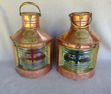 Antique Nautical Tung Woo Hong Kong Vintage Port & Starboard Oil Lamps