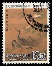 "CHINA TAIWAN 3091 (Mi2347) - ""Wild Geese on a Bank in Autumn"" (pa58055)"