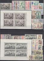 AH5127/ CZECHOSLOVAKIA – 1957 / 1958 MINT MNH SEMI MODERN LOT – CV 180 $
