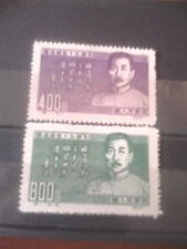 China stamps - 1951 Death of Lu Hsun MINT