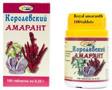 """Аmaranth """"Royal""""  100 tablets"""
