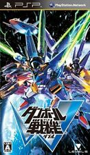 Used PSP Danball Senki W  SONY PLAYSTATION JAPAN IMPORT