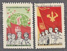 KOREA 1971 used SC#977/78 set, Congress League of Soc. Working Youth of Korea.