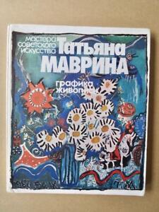 Masters of Soviet Art Tatyana Mavrina Graphics Paintings 1981 Art Book Russian