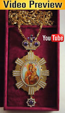 Orthodox Panagia Gold Plated Engolpion Pendant Zircon Enamel Clergy Bishop Abbot