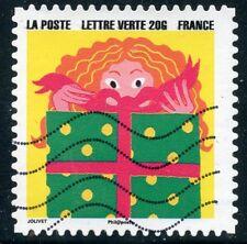 TIMBRE FRANCE  AUTOADHESIF OBLITERE N° 1191 / BONNE ANNEE / FETE DE FIN D'ANNEE