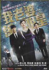 My Wife is a Superstar DVD Annie Liu Pakho Chau NEW Eng Sub R3 Comedy
